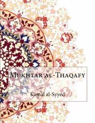 Mukhtar al-Thaqafy