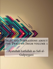 Selected Narrations about the Twelfth Imam volume 1