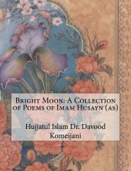 Bright Moon: A Collection of Poems of Imam Husayn (as)
