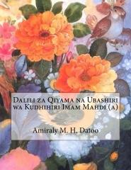 Dalili za Qiyama na Ubashiri wa Kudhihiri Imam Mahdi (a)