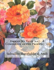 Ammar Ibn Yasir (ra) - A Companion of the Prophet ('s)