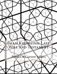 Imam Khomeinis Last Will and Testament