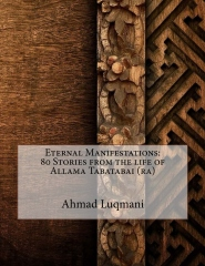 Eternal Manifestations: 80 Stories from the life of Allama Tabatabai (ra)