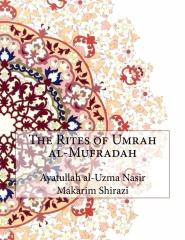 The Rites of Umrah al-Mufradah