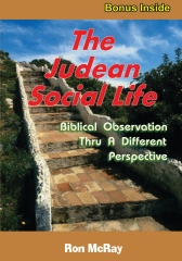 The Judean Social Life