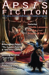 Apsis Fiction Volume 4, Issue 1: Perihelion 2016