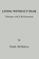 Living Without Fear