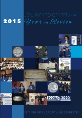 Journey to Centennial 2015 Year In Review