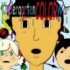 Kindergarten Color War
