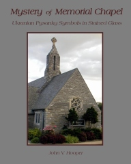 The Mystery of Memorial Chapel
