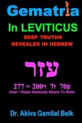 Gematria In Leviticus