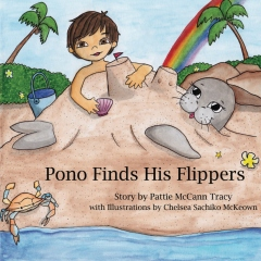 Pono Finds His Flippers