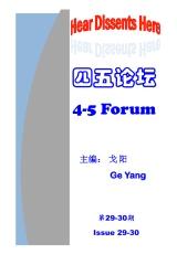 4-5 Forum Issue 29 - 30