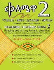 Qelemewa Coloring Book  2.