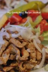 My Greek Food Recipe Journal