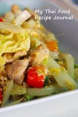 My Thai Food Recipe Journal