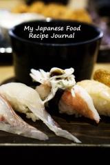 My Japanese Food Recipe Journal