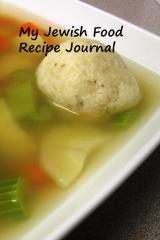 My Jewish Food Recipe Journal