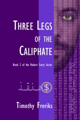 Three Legs of the Caliphate