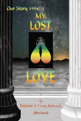 Our Story 1994: MY LOST LOVE