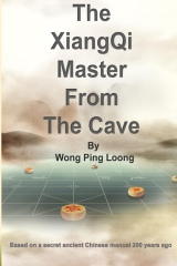 The XiangQi Master From The Cave