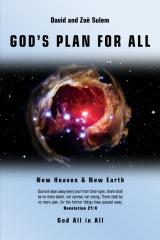 God's Plan for All