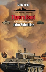 Tigers East