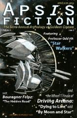 Apsis Fiction Volume 4, Issue 2: Aphelion 2016