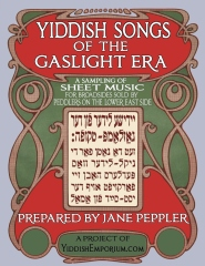 Yiddish Songs of the Gaslight Era