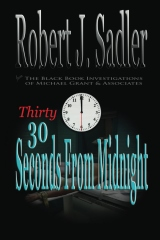 Thirty Seconds From Midnight