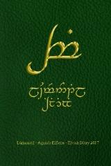 Elvish diary/Agenda Elfique 2017 Quenya tengwar small