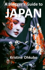 A Blogger's Guide to Japan
