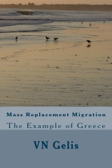 Mass Replacement Migration