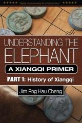 Understanding the Elephant: A Xiangqi Primer Part 1