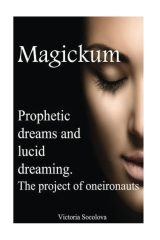 """Prophetic dreams and lucid dreaming. Project of oneironauts """"Magickum"""""""