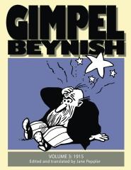 Gimpel Beynish Volume 3: 1915