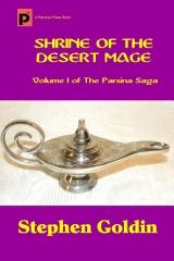 Shrine of the Desert Mage (Large Print Edition)