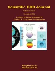 Scientific GOD Journal Volume 7 Issue 9