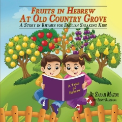 Fruits in Hebrew At Old Country Grove