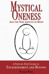 Mystical Oneness and the Nine Aspects of Being