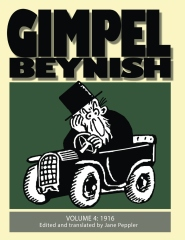 Gimpel Beynish Volume 4: 1916