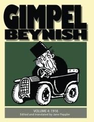 Gimpel Beynish Volume 4: 1916