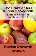 The Fruit of the Ruach HaKodesh