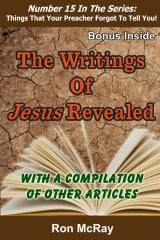 The Writings Of Jesus Revealed
