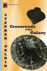 Crossroads of the Galaxy (Large Print Edition)