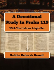 A Devotional Study In Psalm 119