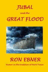 Jubal and the Great Flood