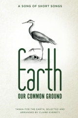 Earth: Our Common Ground