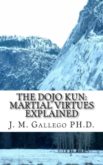 The Dojo Kun
