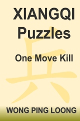 Xiangqi Puzzles One Move Kill